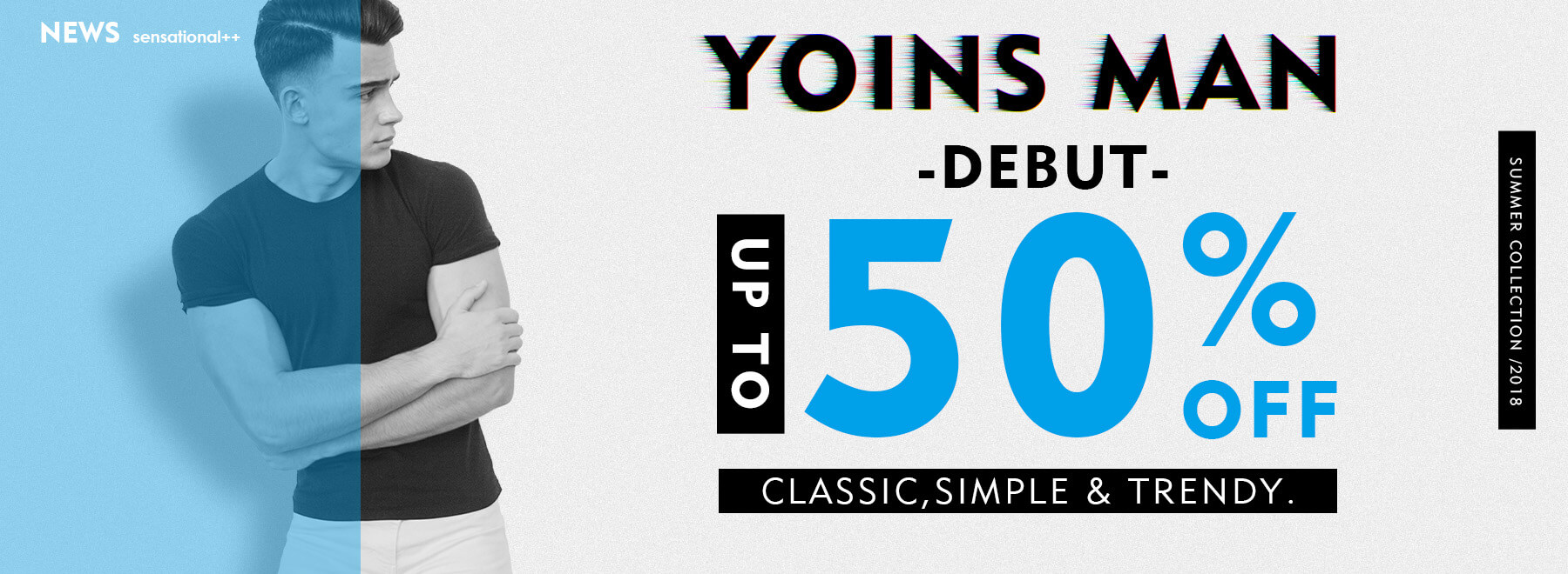 Yoins Fathers Day Offer